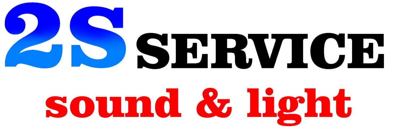 cropped-logo-2s-service.jpg