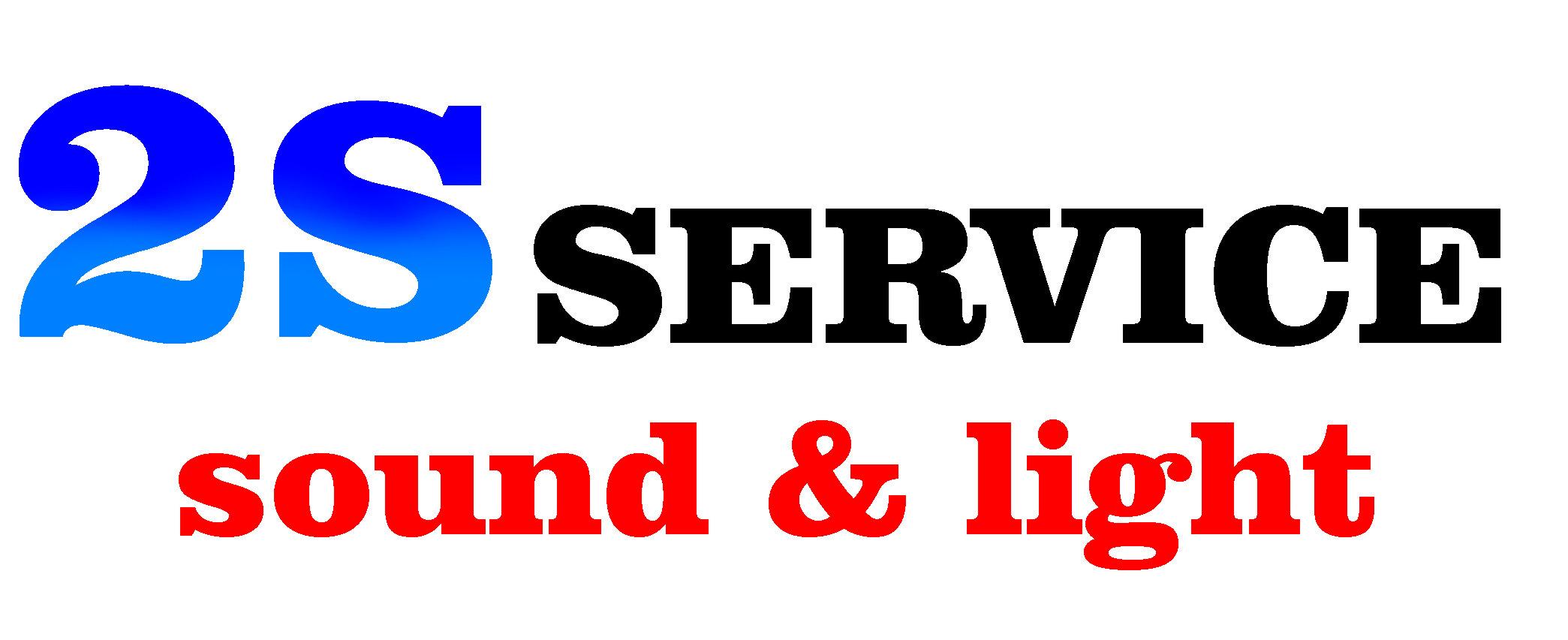 logo-2s-service